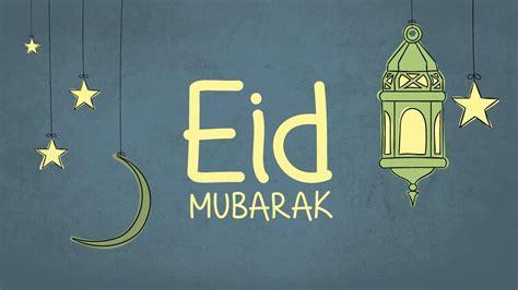eid mubarak  muslim aid australia youtube