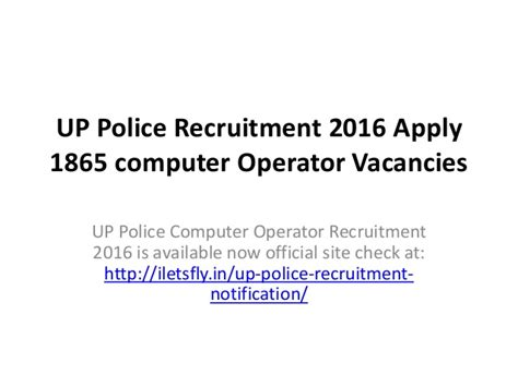 aplication leter for of computer operator up recruitment 2016 apply 1865 computer operator