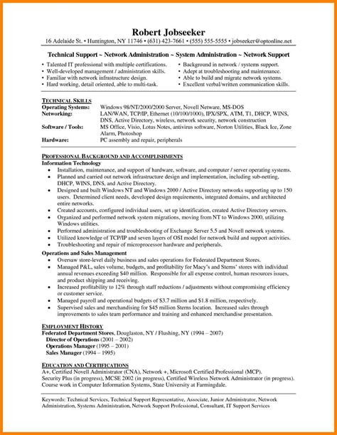 Resume Summary Exles Entry Level by 9 Pc Technician Resume Letter Setup