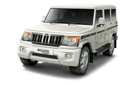 Mahindra Bolero Price In India, Images, Mileage, Features