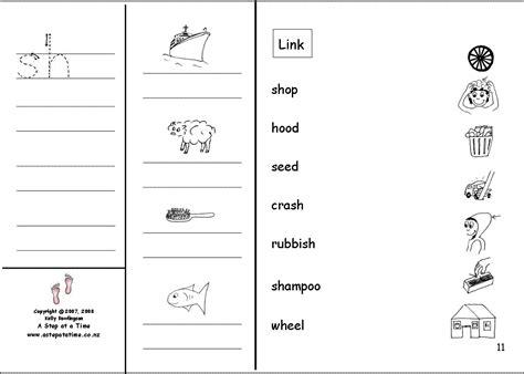 65 black and white worksheets teaching oo ee sh ch el