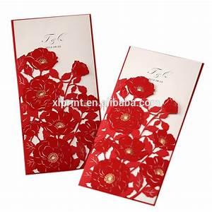 latest shadi card design wedding images pinterest With wedding invitations cards for husband
