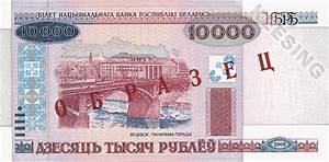 Of dollars naar euro