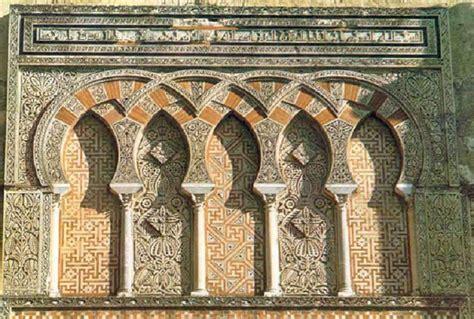 introduction  islamic art muslim heritage