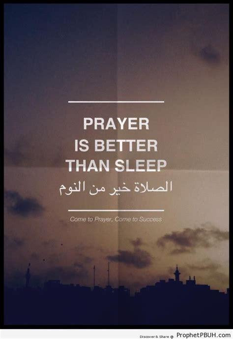 islamic quotes prayer quotesgram