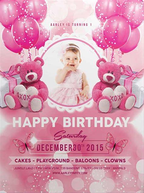 Birthday Invitation Template Adobe Illustrator Cards