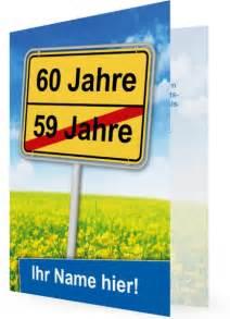 sprüche zum 60 geburtstag witzig einladungskarten zum 60 geburtstag lustig witzig familieneinladungen de