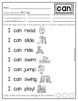 write  words printable words print