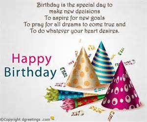 amazing birthday greeting card nicewishes