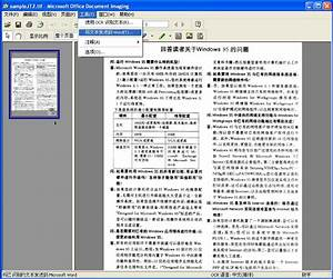 microsoft office document imaging With document scanning and imaging