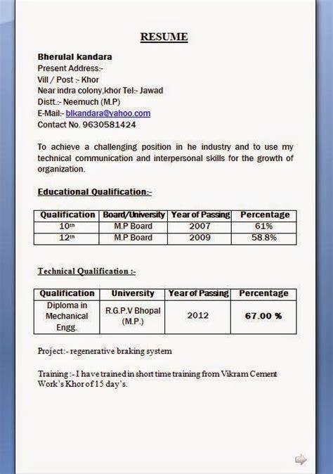 mechanical diploma resume format  freshers latest