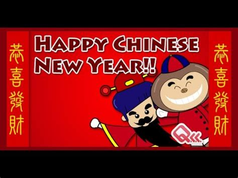 new year vachessindi song cantonese happy new year song 祝 新 歲 劉 君 兒