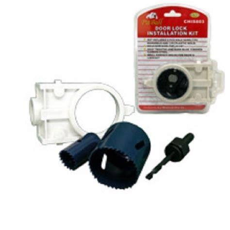 door lock installation kit door lock installation kit ebay