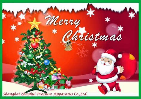 wallpaper ucapan selamat natal  kata kata gokil raja