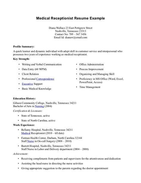 restaurant manager resume bullet points construction workers resume template resume letter format lpn resume skills sle