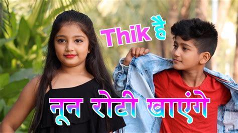 Newyear Party 2019☼ Hindi Remix Mashup Song 2018☼nonstop