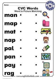 short  worksheets images short  worksheets