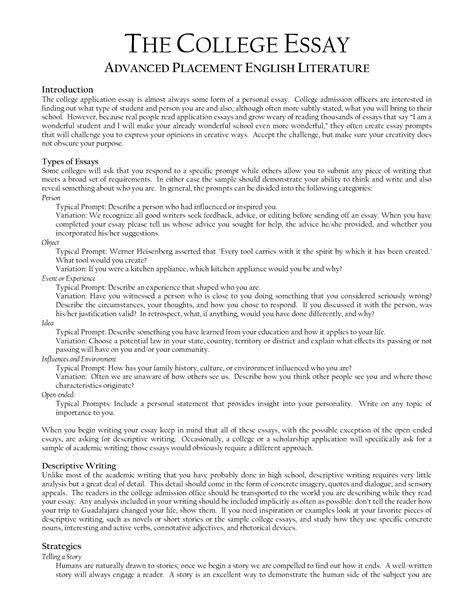 example essay writing resume examples templates this samples to help writing