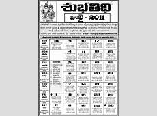 Telugu Calendar 2011 Astrology Online horoscope