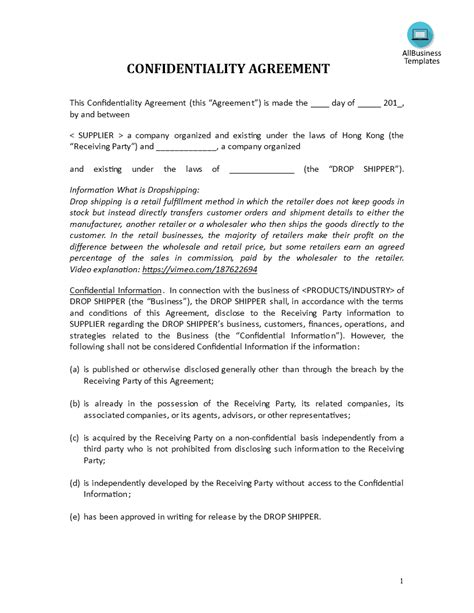 confidentiality agreement drop shipping retailer