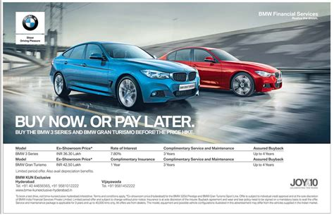 Bmw Newspaper Advertisement Collection  Advert Gallery