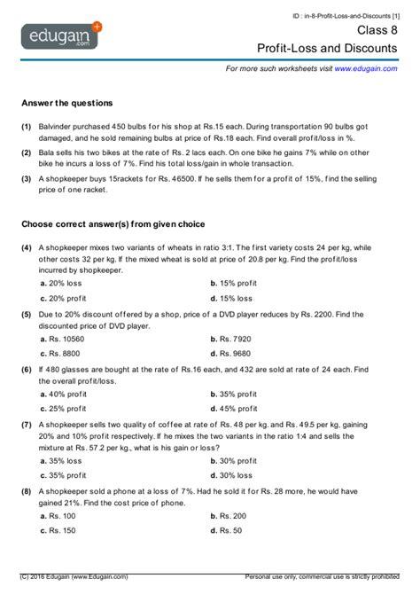 grade  math worksheets  problems profit loss
