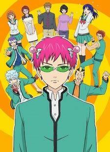 saiki kusuo  ps  manga animeclickit