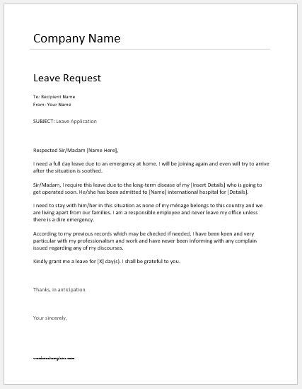 employee leave request letter templates word excel