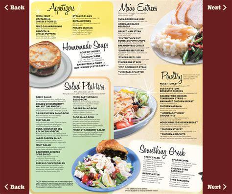 Carte De Menu Restaurant Pdf by Our Menu Gus S Keystone Restaurant