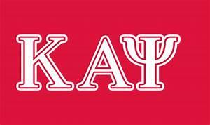 kappa alpha psi colors 28 images alpha kappa psi flag With akpsi greek letters