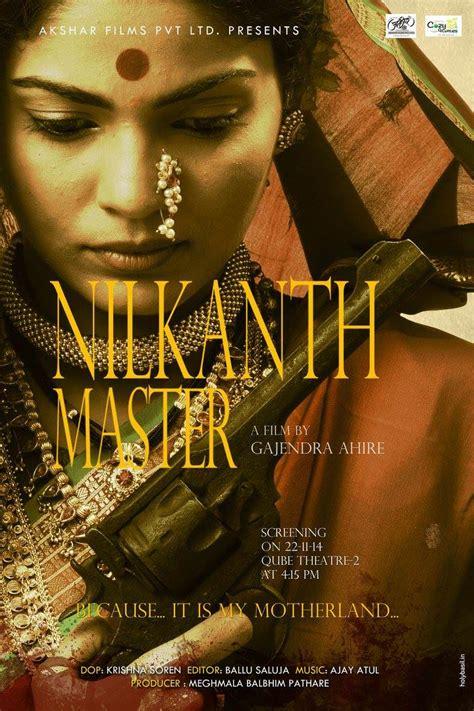 nilkanth master marathi  cast crew trailer release
