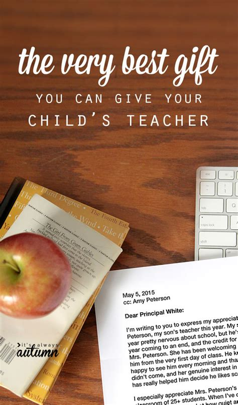 Very Best Cheap (free) And Easy Teacher's Appreciation Gift