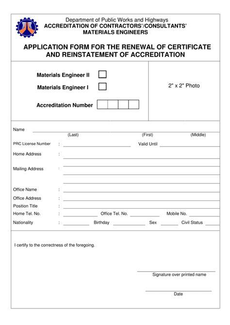 application form   renewal  certificate