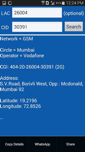 mobile tower cell id info for pc