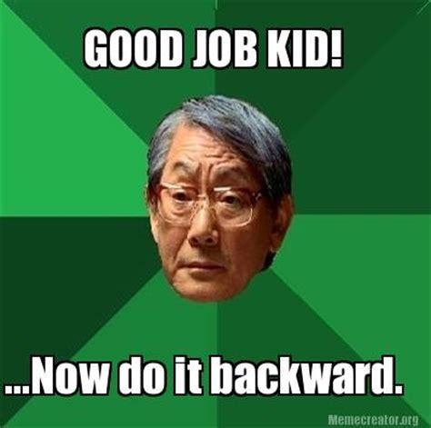 Good Job Meme - the gallery for gt excellent baby meme