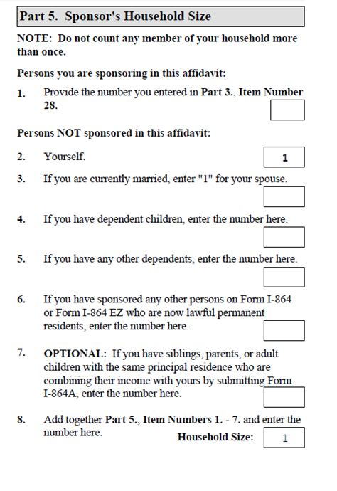 immigration form for siblings part 5 sound immigration