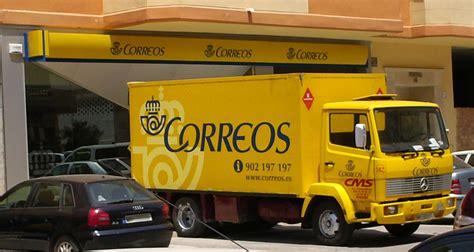 File:Correos spain.jpg - Wikipedia
