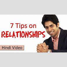 7 Relationship Tips To Avoid Fights ! Youtube
