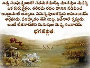 Krishna Quotes Bhagavad Gita. QuotesGram
