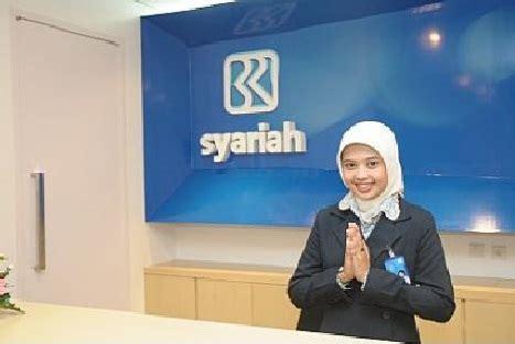 lowongan kerja bank bri syariah terbaru oktober