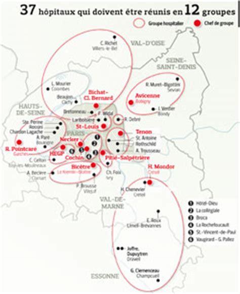 siege de l aphp la délicate mue des hôpitaux parisiens