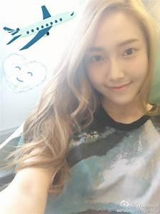 Jessica Weibo selca July 2013   SNSD Pics