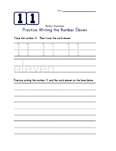 Number 11 Worksheets Printable  Activity Shelter