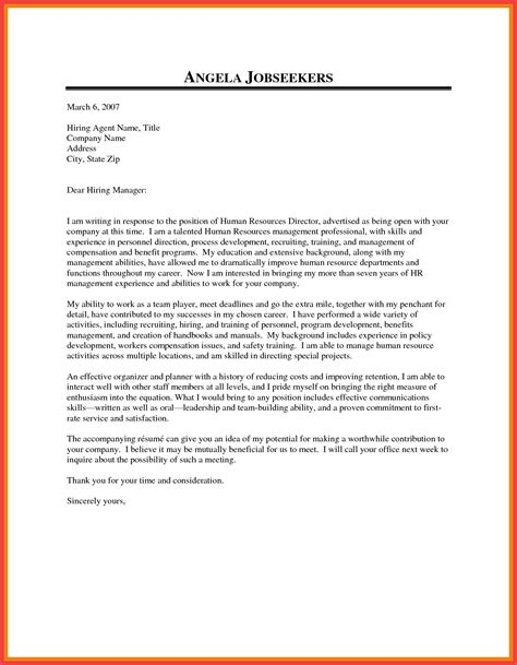 Cover Letter To The Hiring Manager by Dear Hiring Manager Letter Memo Exle