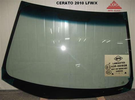Windscreen, Autoglass, Car Glass From Shunfa Autoglass
