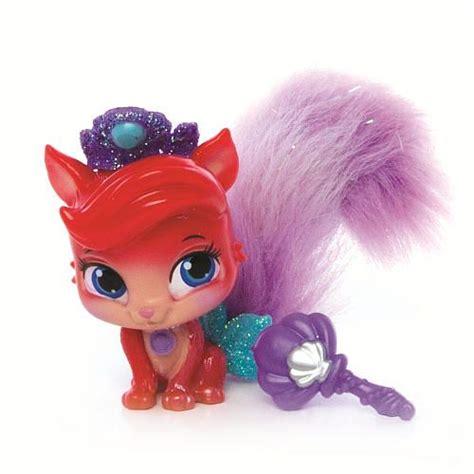 Pumpkin Palace Pet Toys R Us disney princess palace pets furry tail friends treasure
