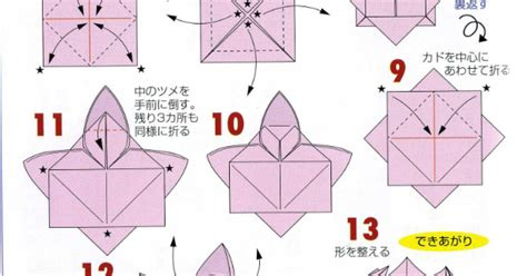 origami lotus flower instructions easy origami