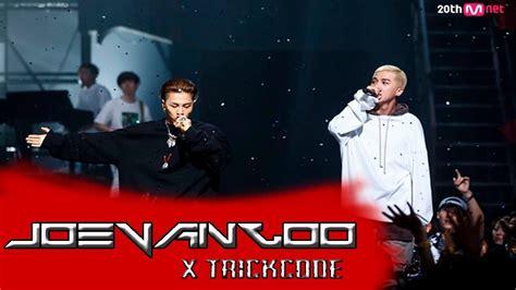 Mino Ft Taeyang  Fear I Cover EspaÑol I Joevanloo X Trickcode Youtube
