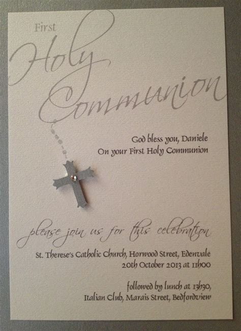 Close up of Dani's First Holy Communion Invitation Holy