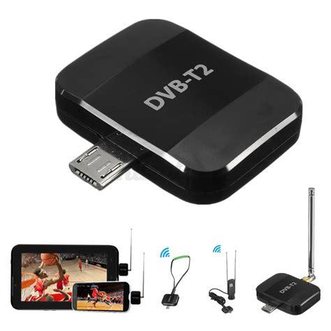 dvb  hd digital receiver tv tuner satellite stick